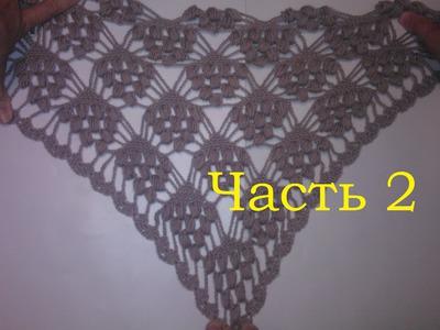 2 Вязание шали крючком Пышными стобиками Crochet shawl grapes Master-class
