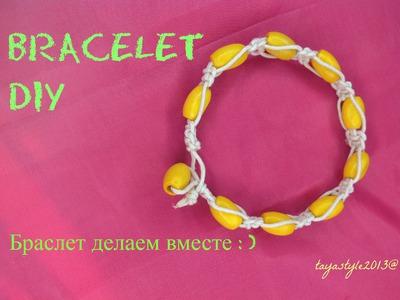 Браслет с деревянными бусинами. DIY bracelet with wooden beads