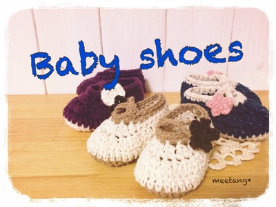 How to crochet a baby shoes (2.4) ベビーシューズの編み方 by meetang