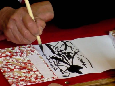 JAPAN Calligraphy in Kyoto