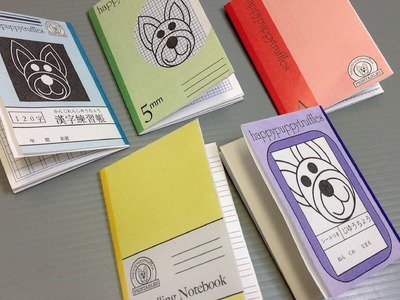 Print Your Own Origami Japanese Notebooks