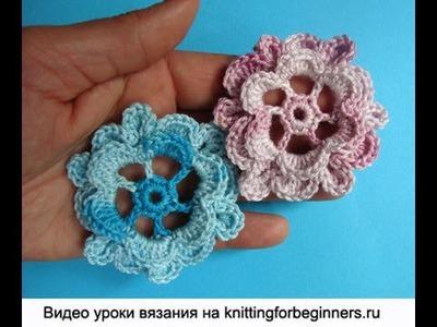 Цветок Видео урок 46 Вязание крючком Сrochet flower tutorial