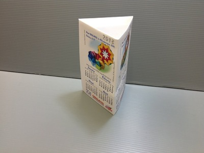 Daily Origami: 017 - Oriland Calendar by Yuri Shumakov