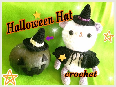 ハロウィンハットの編み方♪How to crochet a Halloween Hat ♪trick or treat♪