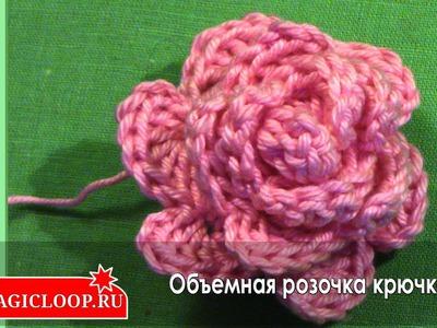 Вязание крючком - Вязаная роза # 01 How to crochet rose
