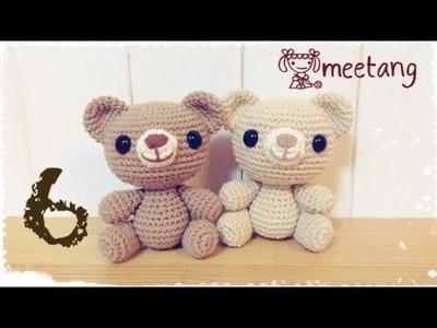 How to crochet a Amigurumi bear 6.6 くまのあみぐるみの編み方[お顔]
