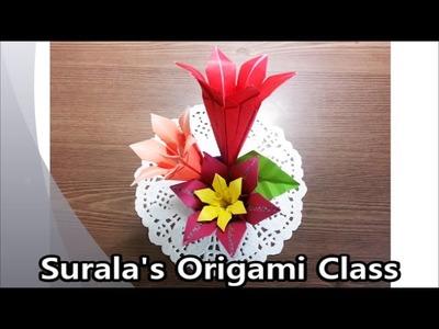 Origami - Amaryllis (Flower). 종이접기 - 아마릴리스 꽃