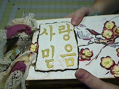 "Scrapbook Mini Album: ""Trust Love"" 6""x8"" Chipboard Album"