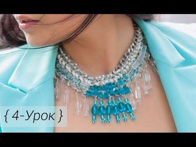 "DIY: Necklace ""Icicle"". Ожерелье ""ЛЬДИНКА"". Мастер-класс Handmade- [4 из 5]."
