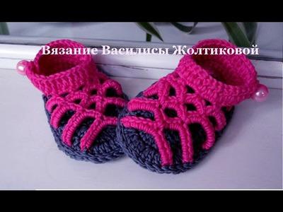 "Пинетки крючком. Пинетки-сандалии. ""Розовые"". sandalias crochet bebe"