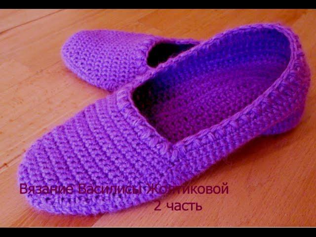 """Тапочки крючком с высокой пяткой. """"Сирень"""". 2 часть. Crochet slippers."""