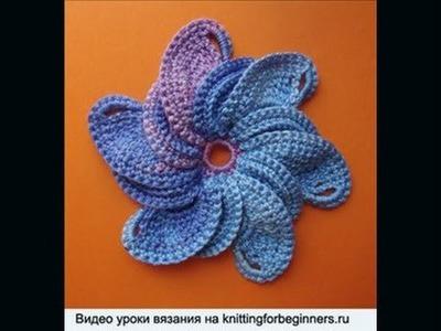Вязаные цветы 26 Сrochet flower pattern