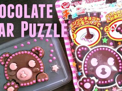 Chocolate Bear Puzzle - Whatcha Eating? #173