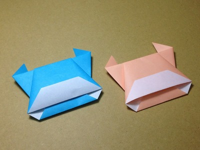 How to Make a Paper Animals. Origami Cow. Easy for Children