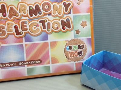 Sun Frame Japan Harmony Selection Origami Unboxing!