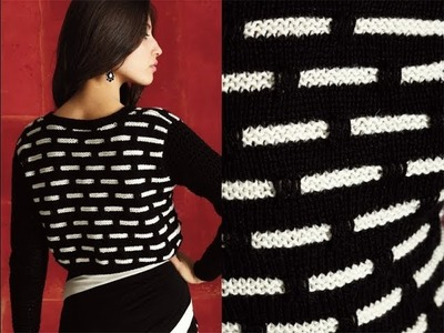 #13 Patterned Cardigan, Vogue Knitting Spring.Summer 2013