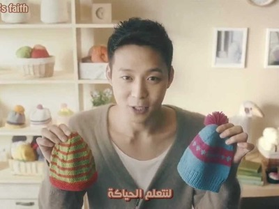 [ Arabic sub ] 121106 Park YooChun - Save the Children's Newborn Hats Knitting Campaign