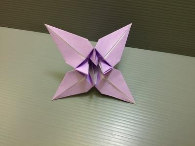 Daily Origami: 037 - Iris