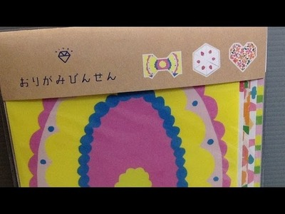 AIUEO Shigeru Origami Binsen Letter Set Items Unboxing!