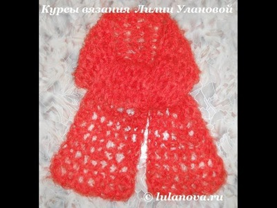 Шарф ОРАНЖ - вязание пальцами - Knitting scarf fingers