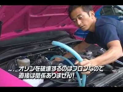 DIY Tengoku - Engine Bay Tune-Up A