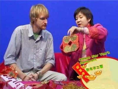 Tom's TEFL - Chinese New Year: Handicrafts