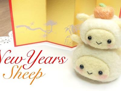 New Years Mochi Sheep Needlefelt Kit - ASMR Crafting