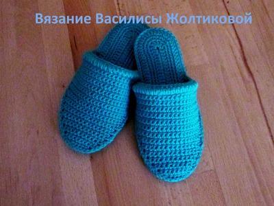 Тапочки крючком. Тапочки-шлепанцы на войлочной подошве. crochet slippers