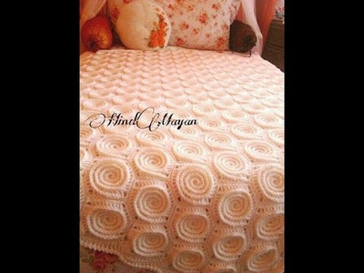 Crochet bedspreads simplicity patterns 1