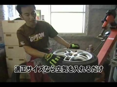 DIY Tengoku - Tire Stretching A