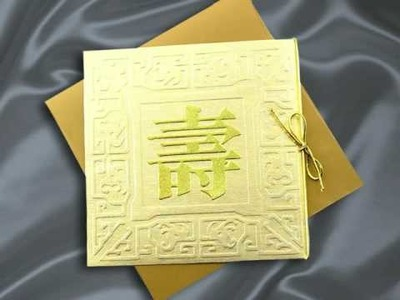 H2 Cards Wedding Invitations Favors Packaging