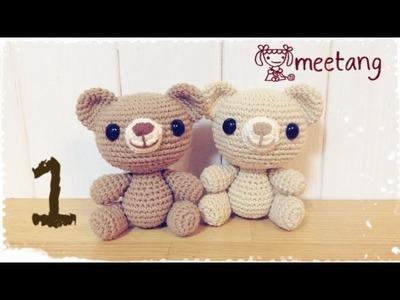 1.6 くまのあみぐるみの編み方[頭] How to crochet a Amigurumi bear
