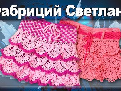 ☆Ажурная юбочка, вязание крючком для начинающих, crochet.