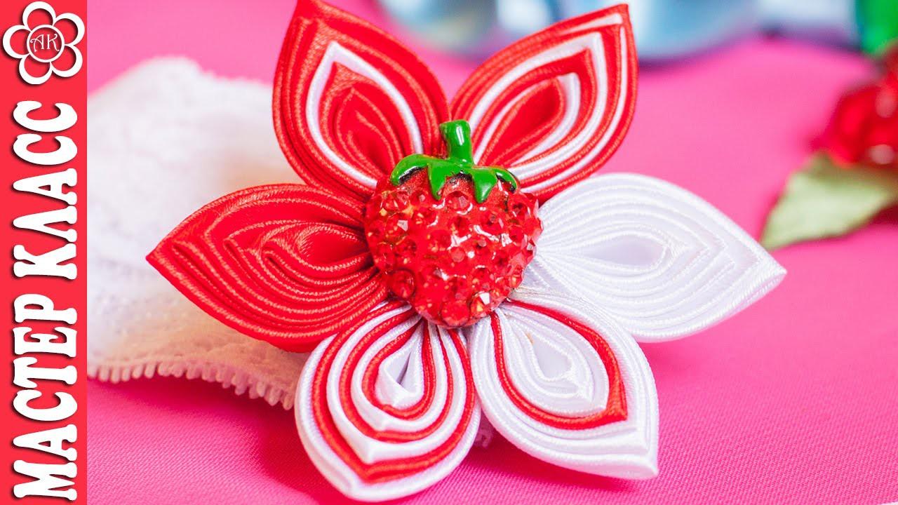 Цветок Канзаши МК. Многослойный Лепесток. DIY Tutorial Kanzashi