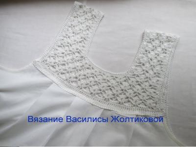 Кокетка крючком. crochet pattern