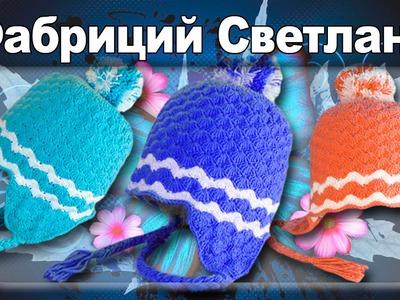 ☆Теплая осенняя шапочка, вязание крючком для начинающих, crochet.