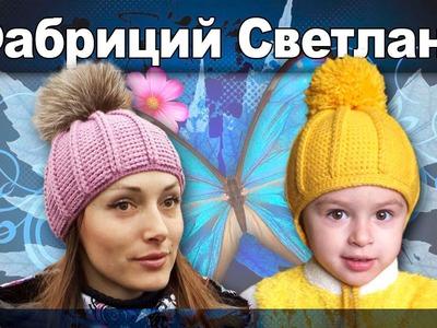 ☆Теплая шапка, вязание крючком для начинающих, crochet.