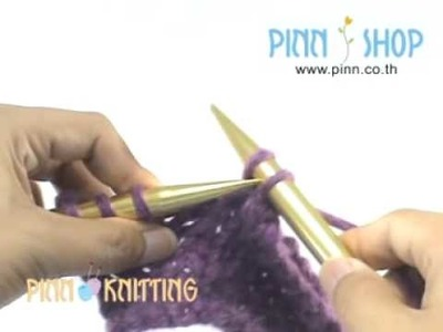 24 How to bind off in knit