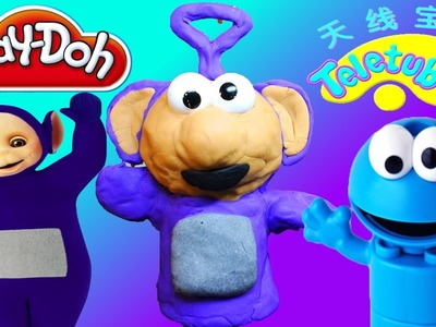 Play-Doh Teletubbies Tinky Winky Cookie Monster Sesame Street Duplo Toy Play Doh Tutorial DIY