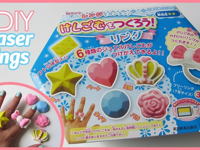 DIY Eraser Rings || Kutsuwa Japanese Eraser Kit