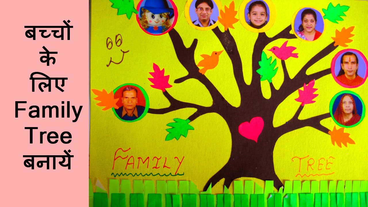 How To Make A Family Tree For Kids Project Year 2014