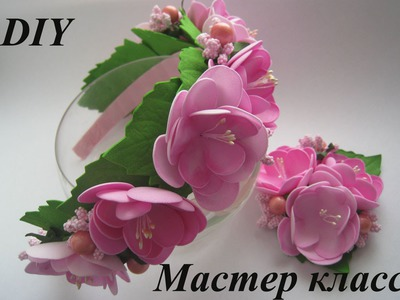 Ободок с цветами сакуры из фоамирана. How to make Foam Flower orchid, DIY, Tutorial Foam