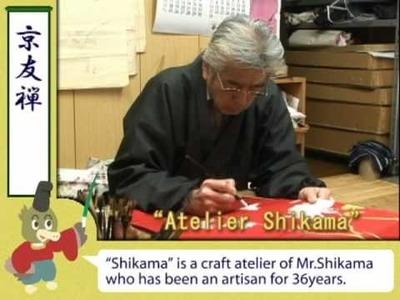 【Kyoto Craft Navi:English⑨】 [Kyo-Yuzen] Atelier Shikama