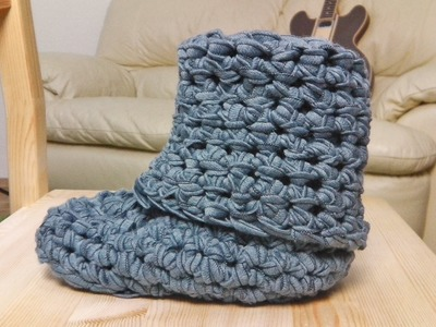 How to crochet boots for lefties