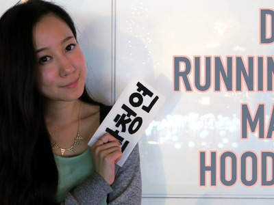 Mini Movie + Tutorial - DIY Running Man Name Tag Hoodie .  adornAddiction .