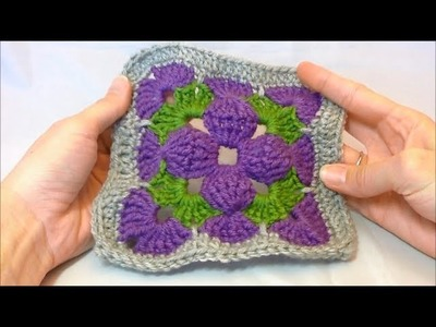 Motif of the Month May 2013: 3D Granny Square Part 1 (Includes Free Pattern for Bag)