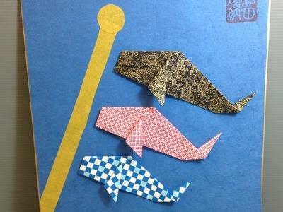 Origami Japan Kid's Day Koi Wind Sock Display Shikishi