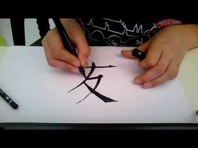 How to draw the japanese symbol of friendship