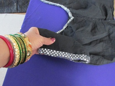 DIY: LEARN TO PUT SEQUIN FABRIC LACE ON A SAREE. BLOUSE AND MAKE IT LOOK GORGEOUS.