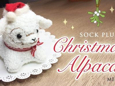 DIY Sock Doll - Baby Alpaca Sewing Tutorial